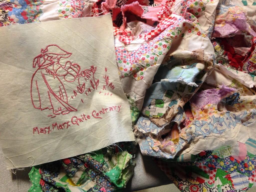 MK Mary Mary fragment